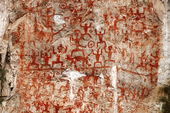 Huashan Rock Art Petroglyphs China