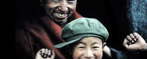 Tibet Photographic Journey